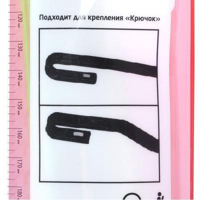 749-011 NEW GALAXY Щетка стеклоочистителя гибридная ULTRA 550мм/22''