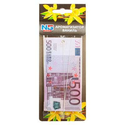 """794-425 Автомобильный ароматизатор бумажный, аромат ваниль, """"Деньги 500 ЕВРО"""" NEW GALAXY"""