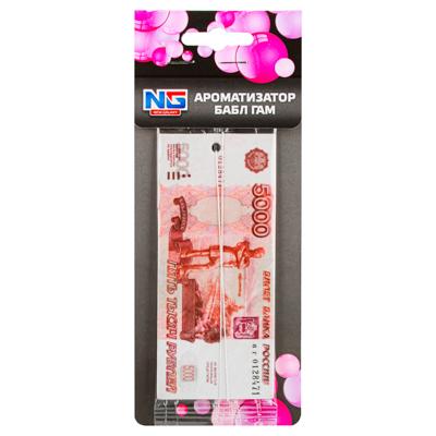 """794-427 Автомобильный ароматизатор бумажный, аромат бабл гам, """"Деньги 5000 рублей"""" NEW GALAXY"""