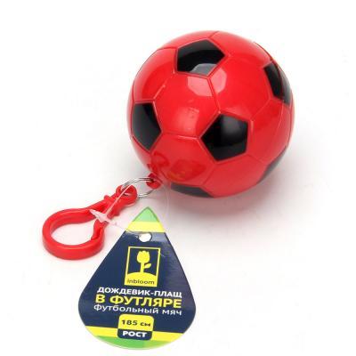 188-059 Дождевик-плащ в футляре футбольный мяч, полиэтилен, 10 мкр., 120x90 см, INBLOOM