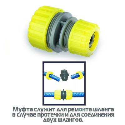 """169-013 Соединитель для шланга с внутренней резьбовой, пластик, 3/4"""" + 1/2"""", INBLOOM"""