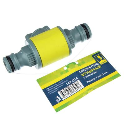 169-014 Соединитель штуцерный с вентилем, пластик, 8.5x4x3 см, 9х4,5х3, INBLOOM