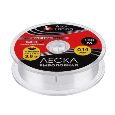"""144-053 AZOR FISHING Леска """"Легкая намотка"""", нейлон, 100м, 0,14мм, разрывная нагр 3,8кг"""