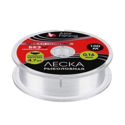 """144-054 AZOR FISHING Леска """"Легкая намотка"""", нейлон, 100м, 0,16мм, разрывная нагр 4,7кг"""