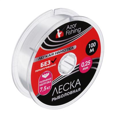 """144-057 AZOR FISHING Леска """"Легкая намотка"""", нейлон, 100м, 0,25мм, разрывная нагр 7,5кг"""