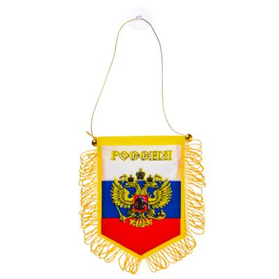 528-093 Патриот с гербом Флажок автомобильный, полиэстер, 10х15см, на присоске