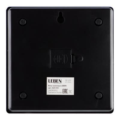 268-045 Весы кухонные электронные до 5 кг LEBEN