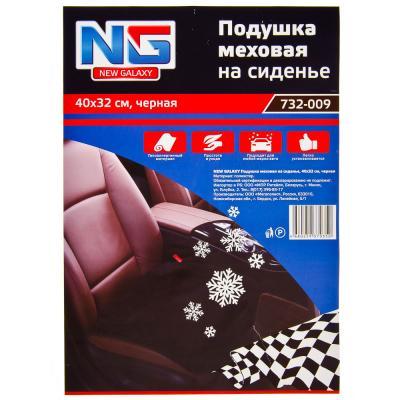732-009 NEW GALAXY Подушка меховая на сиденье, 40x32см, черная
