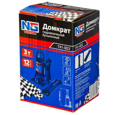 741-002 NEW GALAXY Домкрат гидравлический бутылочный, 3т, h подъема 158–308 мм