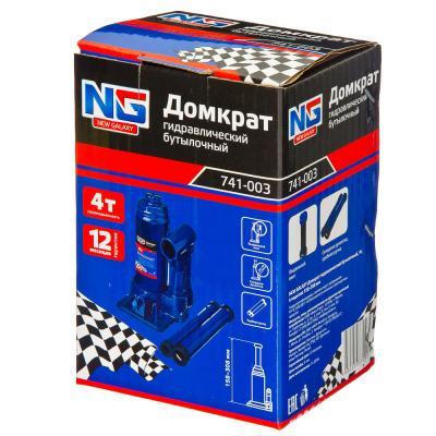 741-003 NEW GALAXY Домкрат гидравлический бутылочный, 4т, h подъема 158–308 мм