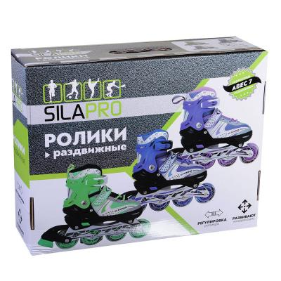 129-128 SILAPRO Коньки роликовые раздвижные база алюминий, колеса полиуретан (со светом) S:29-33, сине-черн