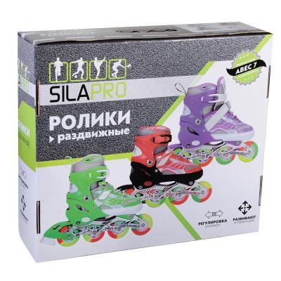 129-136 SILAPRO Коньки роликовые раздвижные база алюминий, колеса полиуретан (со светом) M-35-38, зеленый