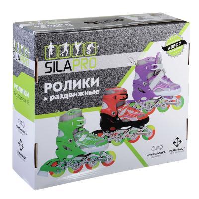 129-137 SILAPRO Коньки роликовые раздвижные база алюминий, колеса полиуретан (со светом) M:35-38, красн-черн
