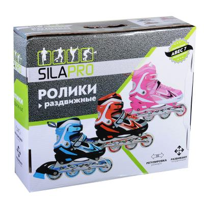 129-143 SILAPRO Коньки роликовые раздвижные база алюминий, колеса полиуретан (со светом) S:29-33, сине-черн