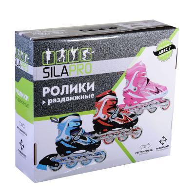 129-144 SILAPRO Коньки роликовые раздвижные база алюминий, колеса полиуретан (со светом) M-34-38, красн-черн