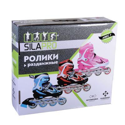 129-149 SILAPRO Коньки роликовые раздвижные база алюминий, колеса полиуретан (со светом) L-39-43, сине-черн