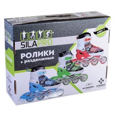 129-155 SILAPRO Коньки роликовые раздвижные база алюминий, колеса полиуретан (со светом) M-35-38, синий