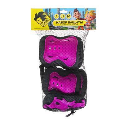 129-160 SILAPRO Набор защиты однотонный (колени, локти, запястья), размер M, пластик