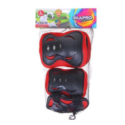 129-161 Набор для защиты: колени, локти, запястья, однотонный, размер L, пластик, SILAPRO