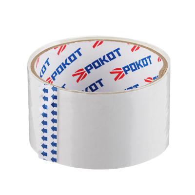 472-007 Клейкая лента, 10 мx48 мм, 40 мкрн, VETTA