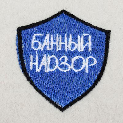 """364-129 Шапка банная """"Ушанка"""" белая, п/шерсть, GC Design"""