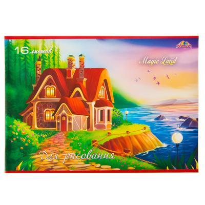 583-130 Альбом-тетрадь для рисования А4 16л, КТС, ассорти, арт.C3607