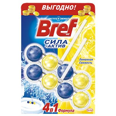 991-043 Средство для унитаза Бреф Сила Актив Лимонная свежесть 2 x 50г