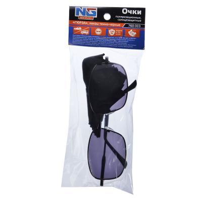 760-003 NEW GALAXY Очки поляризационные, солнцезащитные + салфетка, оправа металл, линзы темно-черные Гюрза