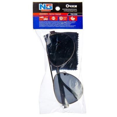 760-006 NEW GALAXY Очки поляризационные, солнцезащитные + салфетка, оправа металл, линзы черные Мамба