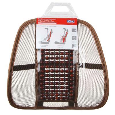 768-446 NEW GALAXY Подушка массажная для поддержки спины и поясницы, с деревянными вставками, коричневая