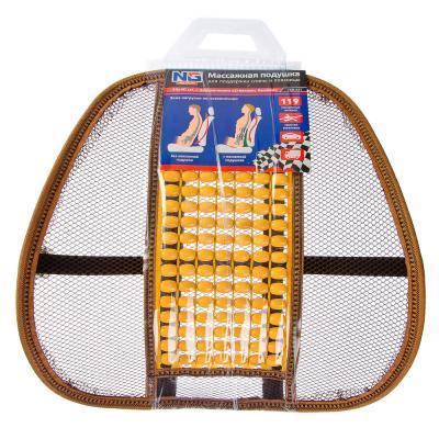 768-447 NEW GALAXY Подушка массажная для поддержки спины и поясницы, с деревянными вставками, бежевая