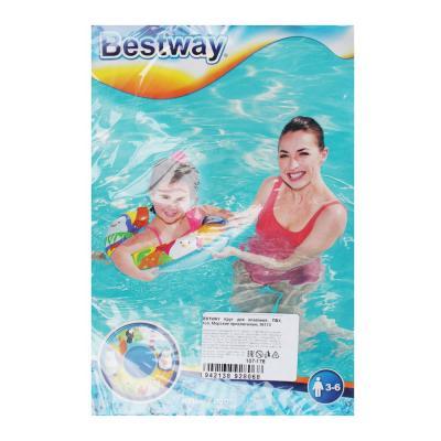 107-178 Круг для плавания BESTWAY 36113