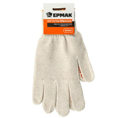 638-007 ЕРМАК Перчатки вязаные ЛЮКС х/б с ПВХ напылением, 5 нитей, белые, 62гр, 24см, подвес