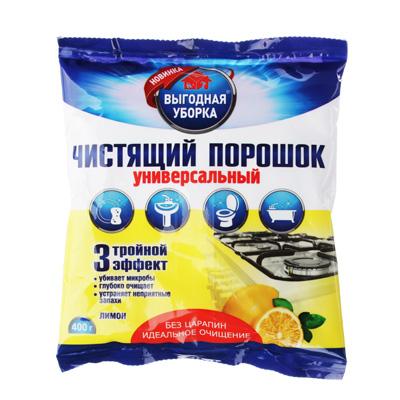 979-033 Порошок чистящий ВЫГОДНАЯ УБОРКА Морской/Лимон п/б 400г 2455