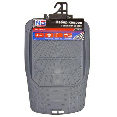 740-006 NEW GALAXY Набор ковров с высоким бортом 4шт, термопласт, универсальные, серые RAY