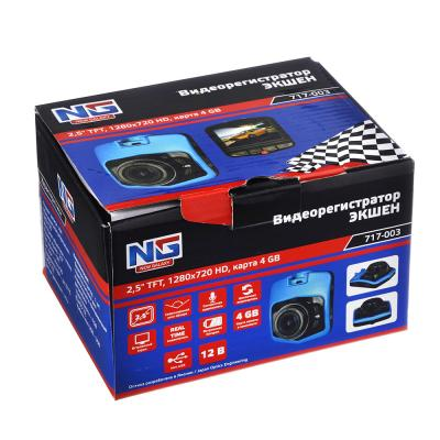 "717-003 NEW GALAXY Видеорегистратор Экшен 2,5"" TFT экран, 1280x720 HD + карта памяти 4G (TF) CLASS10"