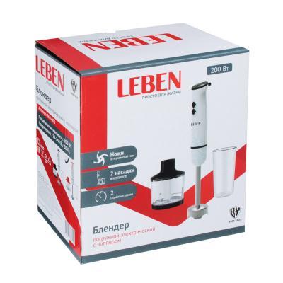 269-003 Блендер погружной LEBEN с пластиковой чашей 0,6 л с чоппером, 2 скорости