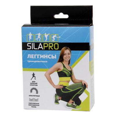 184-024 SILAPRO Леггинсы тренировочные, 92% полиэстер, 8% спандекс, 6 цветов, S, M размер, #8