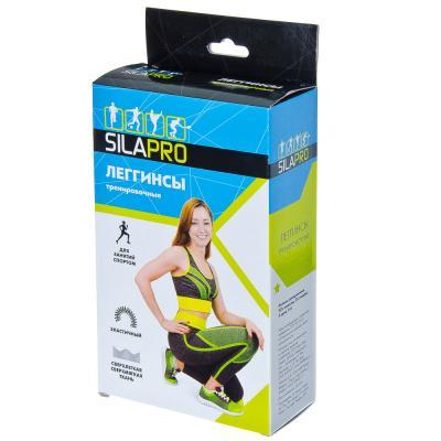 184-032 SILAPRO Леггинсы тренировочные, 92% полиэстер, 8% спандекс, 4 цвета, S, M размер, #16