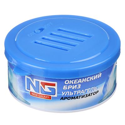 """794-468 Ароматизатор в машину гелевый, аромат свежесть океана, """"Ультрагель"""" NEW GALAXY"""