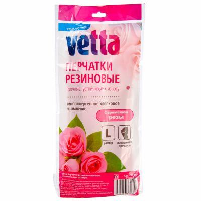 447-039 VETTA Перчатки резиновые прочные с запахом розы L