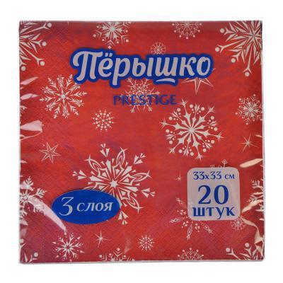 912-010 Салфетки бумажные Перышко/Лилия 33x33см, 20л, арт. 0312