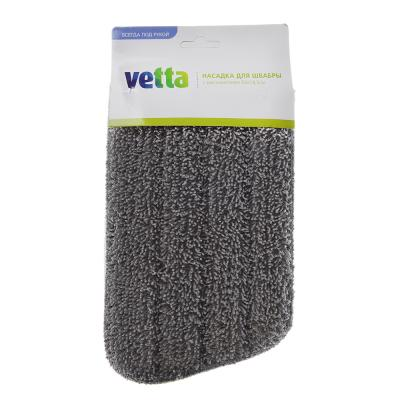 444-331 VETTA Насадка для швабры с распылителем 43x14,5см