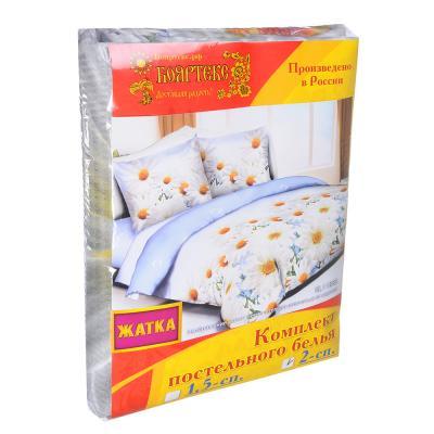 """421-141 Комплект постельного белья 2 спальный, полипоплин жатка, """"Бояртекс"""""""