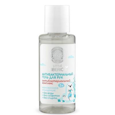 911-004 Гель для рук Myseptic очищающий, с антибактер.эффектом п/б, 60мл