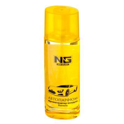 """794-479 Ароматизатор в автомобиль спрей, аромат ваниль, """"Автопарфюм"""" NEW GALAXY"""