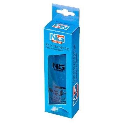 """794-481 Ароматизатор в автомобиль спрей, аромат свежесть океана, """"Автопарфюм"""" NEW GALAXY"""