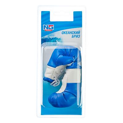 """794-501 Ароматизатор в автомобиль, аромат океанский бриз, """"Боксерские перчатки"""" NEW GALAXY"""