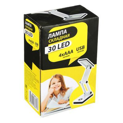 198-103 Фонарь - лампа складная 30 ярк. LED, 4xAAA / шнур USB, пластик, 7х27х12,2 см