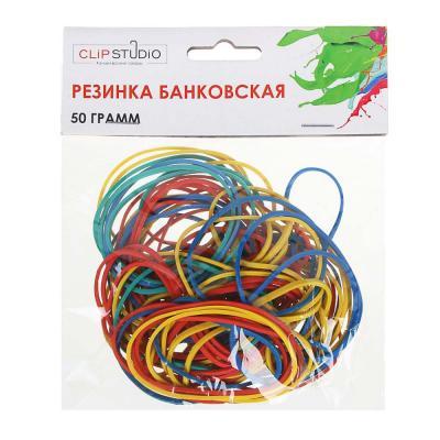 526-518 Резинка банковская цветная ClipStudio, 50 гр